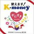 K-money