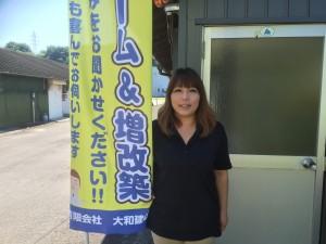 加藤 麻菜