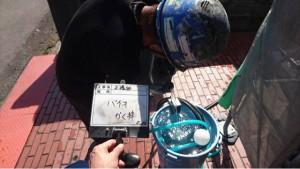 2-5-1 バイオ洗浄撹拌_1