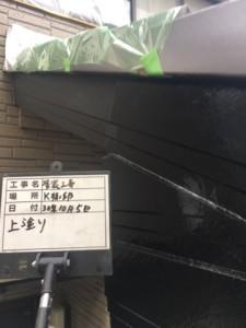 1-31-1 破風・鼻隠し上塗り_1