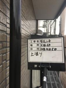 1-33-1 雨樋上塗り_1