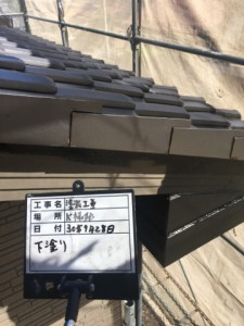 1-30-1 破風・鼻隠し中塗り_1