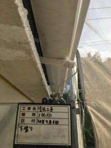 2-32-1 雨樋下塗り_1