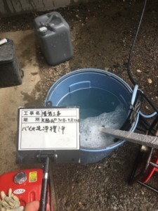 1-5-2 バイオ洗浄撹拌_2