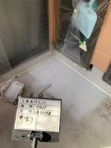1-43-1 バルコニー床 中塗り_1