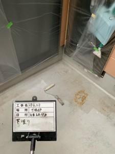 1-42-1 バルコニー床 プライマー塗布_1
