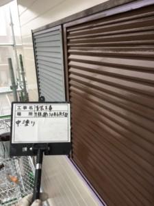 1-35-1 雨戸中塗り_1