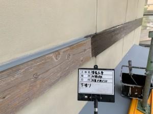 1-39-1 幕板下塗り_1
