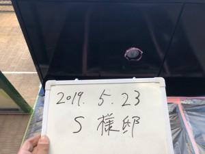 1-29-1 軒天上塗り_1