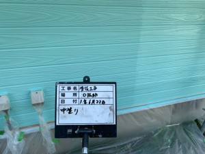 1-26-1 外壁中塗り_1