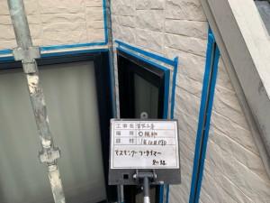 1-11-1 マスキング・プライマー処理_1