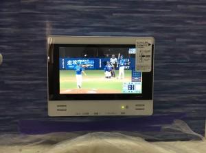浴室テレビ交換